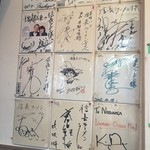 信長ラーメン - 近くに住んでいる鳥山明さんの色紙が!!