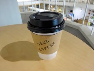 コンセント - ソルズコーヒー