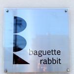 baguette rabbit - '15 2月中旬