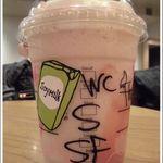 スターバックス・コーヒー 大船ルミネウィング店 - 豆乳だからすっきり飲みやすくてサクラ風味のキャラメルソースがうまうまぁ~♪