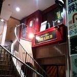 Zagurabu - 今日も雨