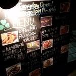 Zagurabu - 外のメニュー看板