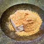 じき 宮ざわ - 焼きゴマ豆腐