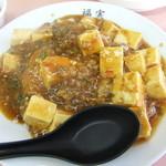 福実ラーメン - 料理写真:シャイニング忘れた(>ε<)
