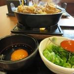 丸亀製麺 - 牛すき鍋うどん 580円