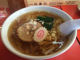 桃春紅 - ラーメン450円
