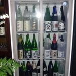 SAKEBAR円覚 - 日本酒