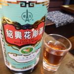 35328367 - 紹興酒 3年 ボトル