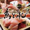 五反田 海鮮居酒屋 魚と水