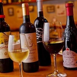☆☆イタリア・スペインを巡り出逢ったワインは絶品☆☆