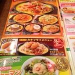 パスタ・デ・ココ  名古屋駅北通り店 -