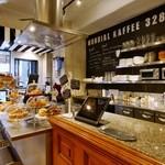 モンディアルカフェ328 - アンティークとステンレスキッチンの融合