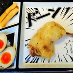 鶏そば十番156 - 特級皿