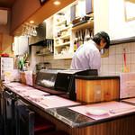 道本和食店 -