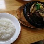 ぱぱなっしゅ - ライスとハンバーグ(岩手短角和牛ハンバーグセット)