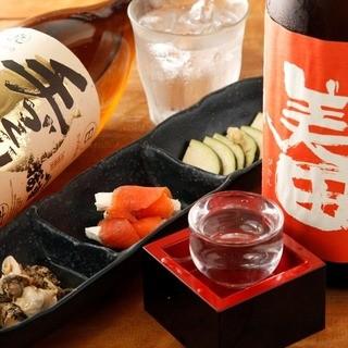 【厳選した日本酒】