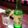 韓国食堂アリラン - ドリンク写真: