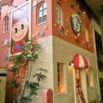 ヤマサ蒲鉾 - さっちゃんの家
