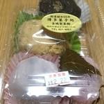 金城製菓株式会社 - 金城製菓 和菓子(おはぎ、きなこおはぎ、いちご大福、さくら餅) fromグリーンロール