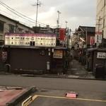 35345995 - 中央味食街」