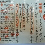 35346958 - 【2015.2.24(火)】辛さ