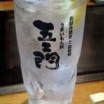 五エ門 - ٩(◦`~´◦)۶