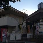 ガスト - 地下鉄今里駅のすぐ近所