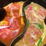 しゃぶしゃぶ温野菜 - カレー