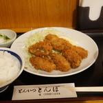 とんぼ - カキフライ定食(1300円)