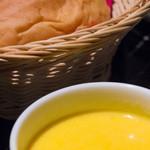 サウス パラダイス - ランチスープ&パン。