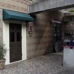 アン プー ドゥ - お店の外観