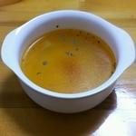 バッカナーレ - シカ肉のドリアのスープ