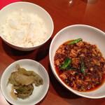 35353316 - 最強麻婆豆腐ランチ(¥1000)