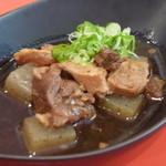 学舎 - 和牛すじ肉のどて煮