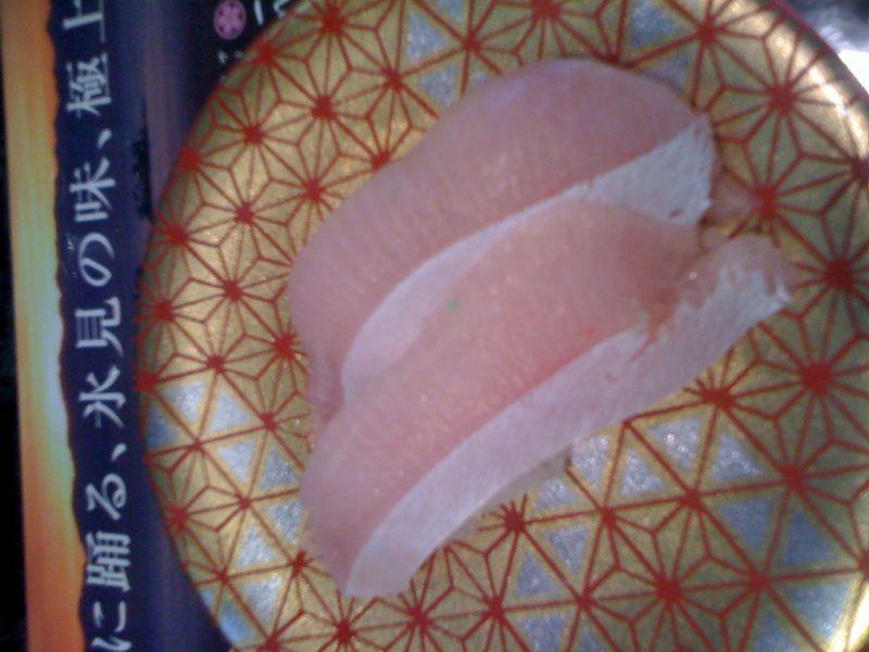 氷見回転寿司 粋鮨