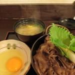 神戸牛丼 広重 - アップ