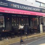野菜がおいしいダイニング LONGING HOUSE -