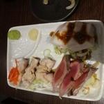 四文屋 ススキノ店 - 冷製3点盛り(ハツ、カシラ、ガツ)