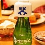 酒饌亭 灘菊亭 小溝筋のかっぱ - 本醸造 灘菊