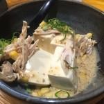 35363516 - 棒棒鶏風豆腐サラダ