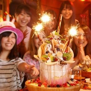 ◆誕生日・記念日・サプライズはBIGパフェでお祝いしよう♪◆