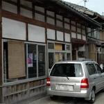 孫兵衛 - 外観写真:戸出(といで)の旧街道に店舗はある