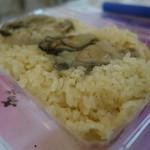 オイスターガーデン - これは美味しかった(*^。^*)牡蠣の味をたっぷり感じました♪