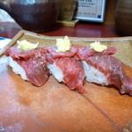心寿司 - 馬肉の握り 生姜を添えてお醤油を換えて