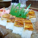 心寿司 - 穴子の押し寿司