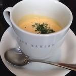 ザ シティ ベーカリー ブラッスリー ルービン - 2015年2月 3度目の訪問 洋梨と野菜のスープ