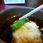 心寿司 - 穴子の天ぷら
