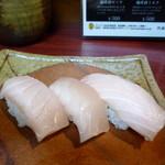 心寿司 - 鰆の握り 絶品。7.5kgの鰆から1柵だけとれた腹身の部分。