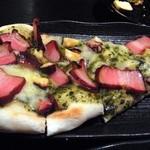 まると - スモークピザ¥600