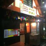 35370885 - 阪神深江駅から徒歩数分。